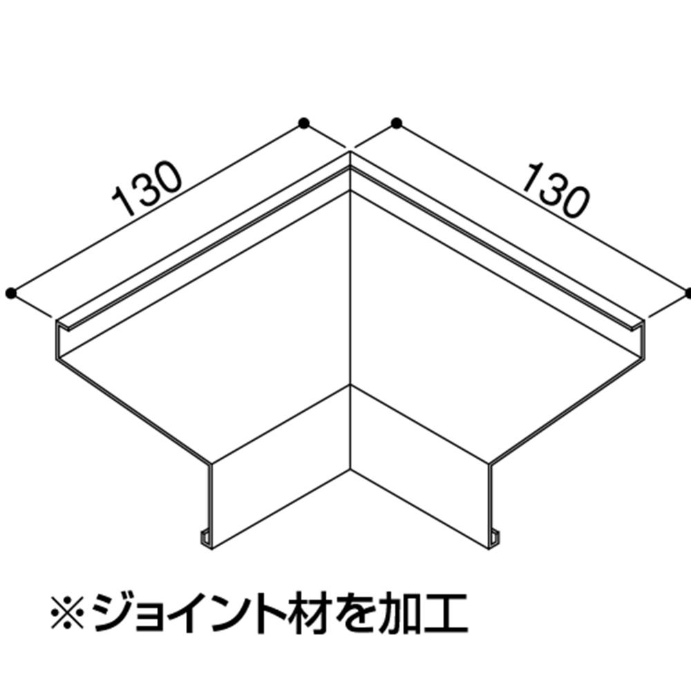 防水保護ボード(エフグード)