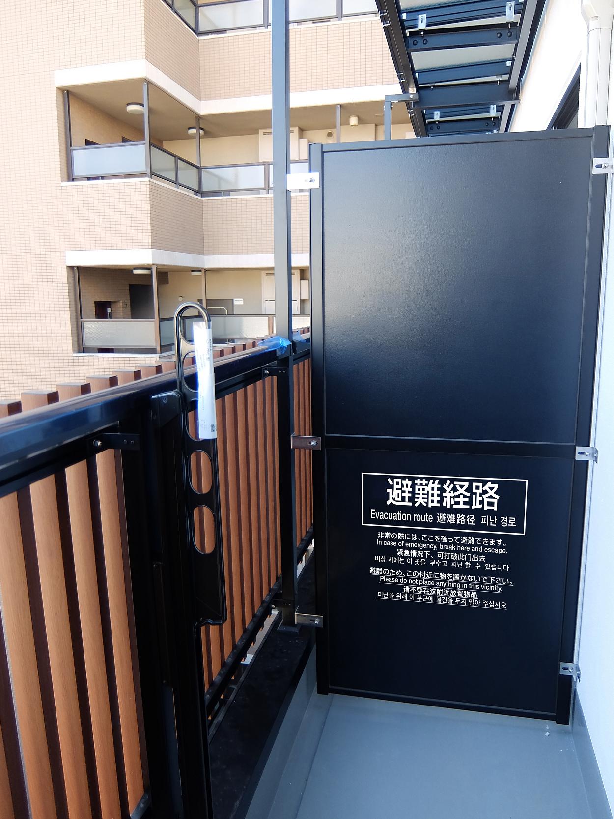 集合住宅用バルコニー隔て板