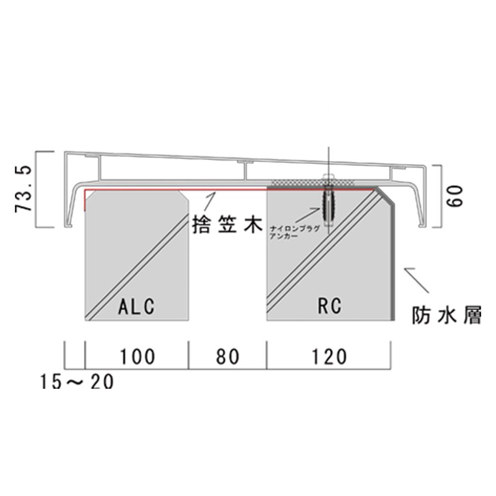 【製品紹介】 ダブルパラペット笠木(二重壁笠木)用ブラケット